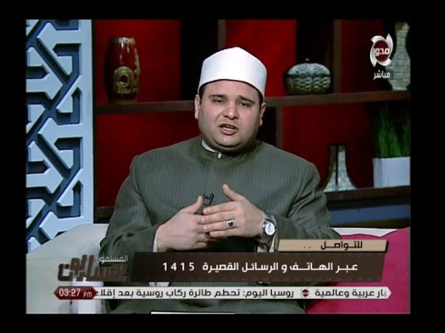 حكم إجهاض الحامل من الزنا خشية الفضيحة الشيخ حازم جلال المسلمون يتساءلون Youtube