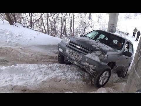 Покатушка клуба 4х4 Самара 18.02.2017. Часть 2. Или Тест шин на ледяной горке.