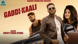 Gaddi Kaali Rocky Singh Atwal Free MP3 Song Download 320 Kbps