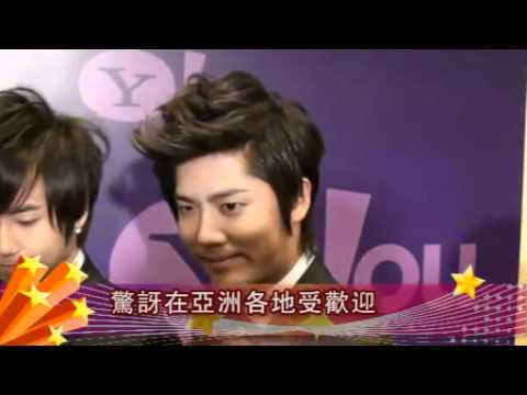 yahoo buzz award interview