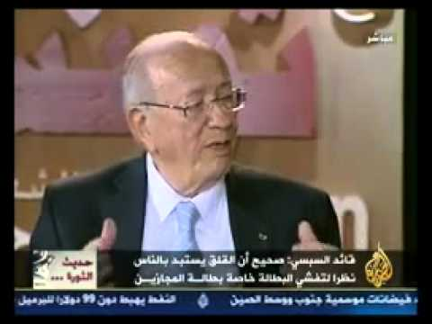 Video  Interview Béji Caid Essebsi 01 | Tunis Tribune