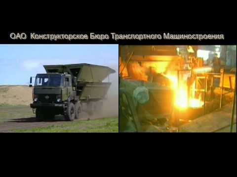 «ОАО КБТМ: будущее в настоящем».mpg