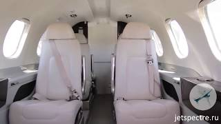 Embraer Phenom 300 for sale  - a light jet aircraft by the Brazilian aircraft manufacturer Embraer.
