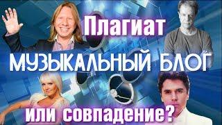 видео Валерия: Блог