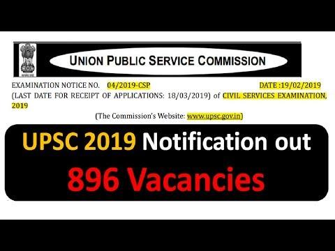 UPSC CSE 2019 Notification out - 896 Vacancies UPSC/ CSE/ IAS/IPS/  latest NEWS 2019 By VeeR