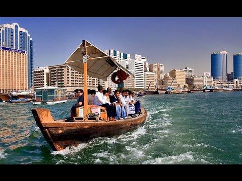 Dubai Creek Youtube