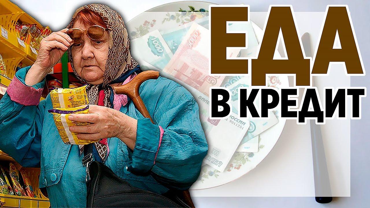 займ на карту без проверки украина