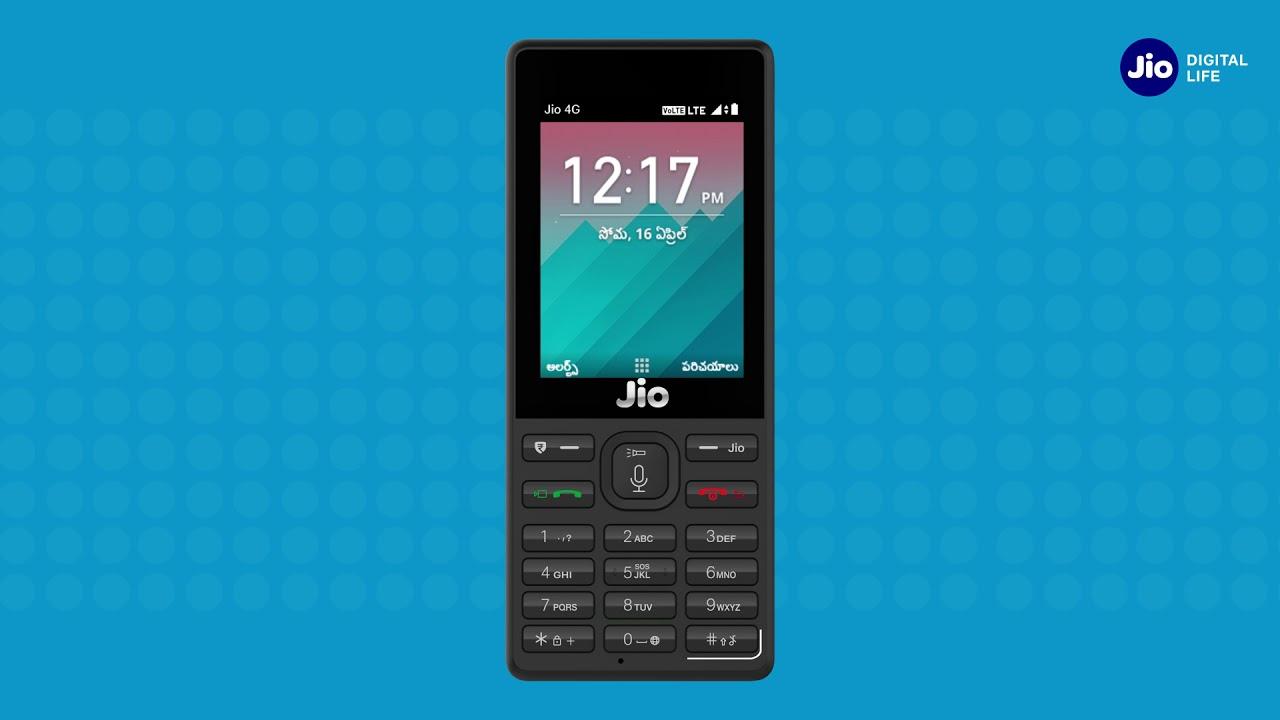 How to Use Shortcut Keys in JioPhone (Telugu)   Reliance Jio