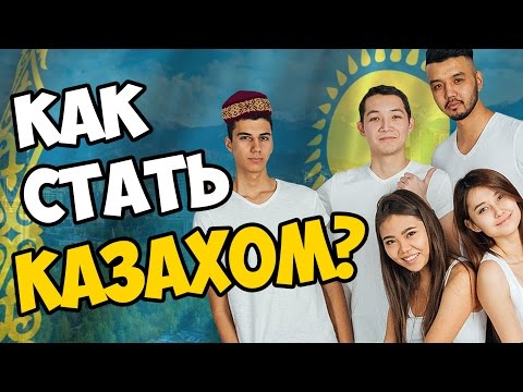 Бесплатные знакомства в Омске