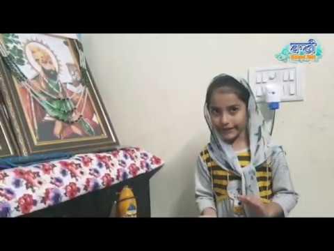 Ik-Choti-Jehi-Bachi-Vlo-Sarbat-Sangat-Nu-Nimani-Jihi-Benti-Live-Gurbani-Kirtan-2020
