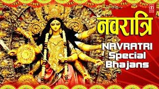 नवरात्रि 2021 Special I Top Navratri Bhajans नवरात्री स्पेशल देवी भजन,Best Collection I Devi Bhajans