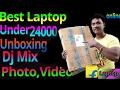 Best Laptop 2017 Under Rs 25000 | Unboxing Aser ES-1572 | Best Budget Laptop 2017