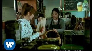 黃小琥 沒那麼簡單- 華納official HQ官方版MV
