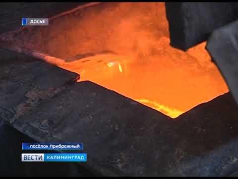 У завода «Браво-БВР» отобрали плавильную печь