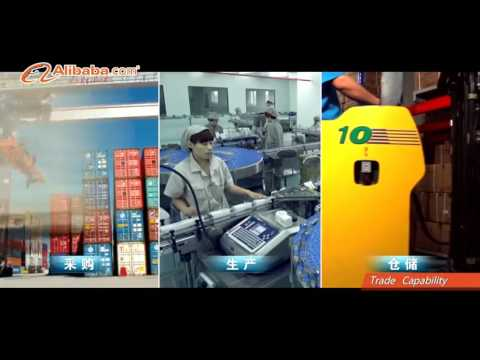 Shenyang Northeast Pharm. Trading Company Ltd. - Alibaba