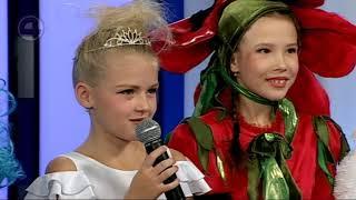 13.11.2018 Победители фестиваля Энергия Звезд   студия Нон стоп