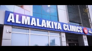 Al Malakiya Clinic - Promo Video