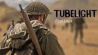 Tubelight FIRST Look LEAKED | Salman Khan | Kabir Khan