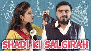 Gambar cover Shadi Ki Saalgirah - Amit Bhadana