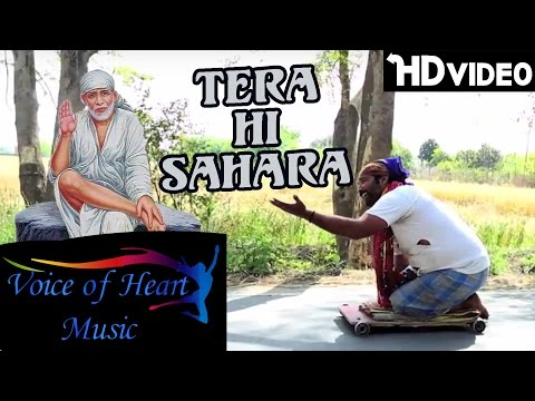 New Sai Baba Songs in Hindi 2016 TERA HI SAHARA Sushil Mastana, Sompal Kashyap VOHM