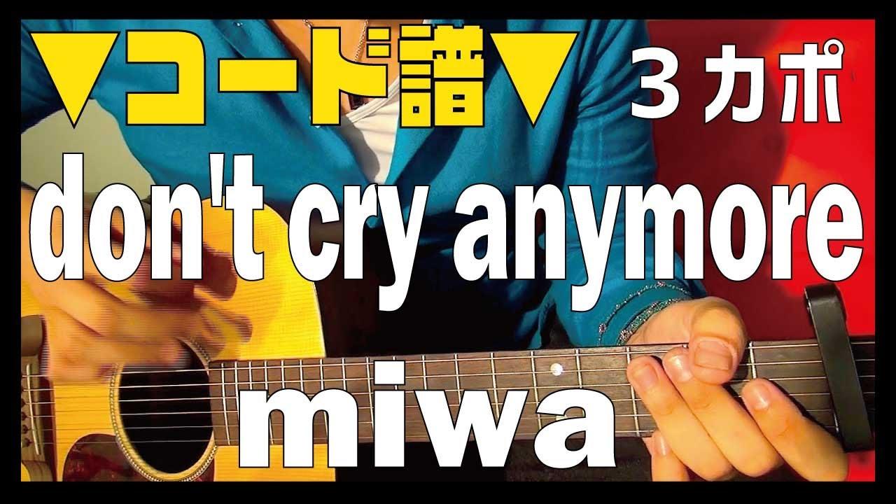 コード譜面 don't cry anymore / miwa ギターコード - YouTube
