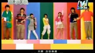 飛輪海(Fahrenheit) S.H.E - 新窩(New Home) [MV] Subbed Lyrics