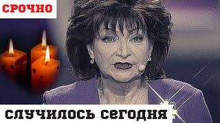 Час назад сообщили трагическую весть о Степаненко