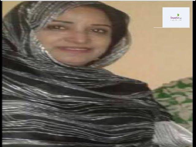 أغنية : دم الشهيد أغلى - أداء وتلحين الفنانه منى بنت النانه