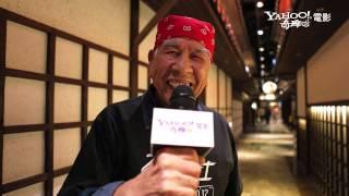 【不老騎士-歐兜邁環台日記】歡喜謝票:Yahoo奇摩網友年度最滿意電影