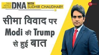 DNA: BREAKING NEWS | सीमा विवाद पर PM Modi की Trump से हुई बात | Sudhir Chaudhary Show