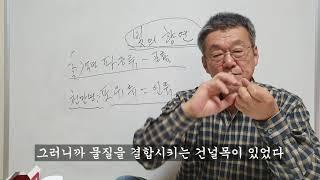 [천체 물리 연구소] …