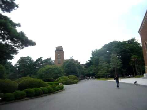 Campus of Hitotsubashi University, Tokyo Japan