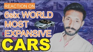 The World's most expensive cars: racing  cars | reaction video in hindi