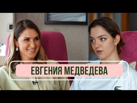 Евгения Медведева - Об олимпиаде, возвращении к Тутберидзе и отношениях с Загитовой (Eng subs)