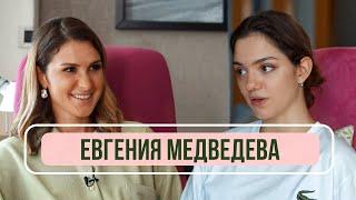 Евгения Медведева Об олимпиаде возвращении к Тутберидзе и отношениях с Загитовой