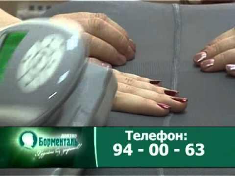Детская стоматологическая поликлиника дзержинск адрес