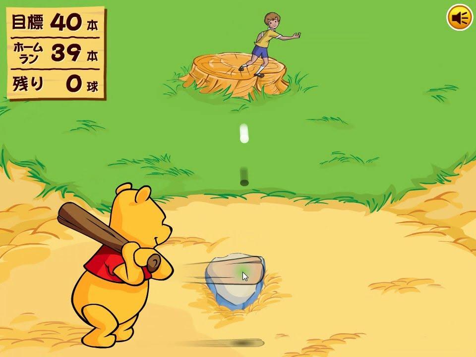 home run durby