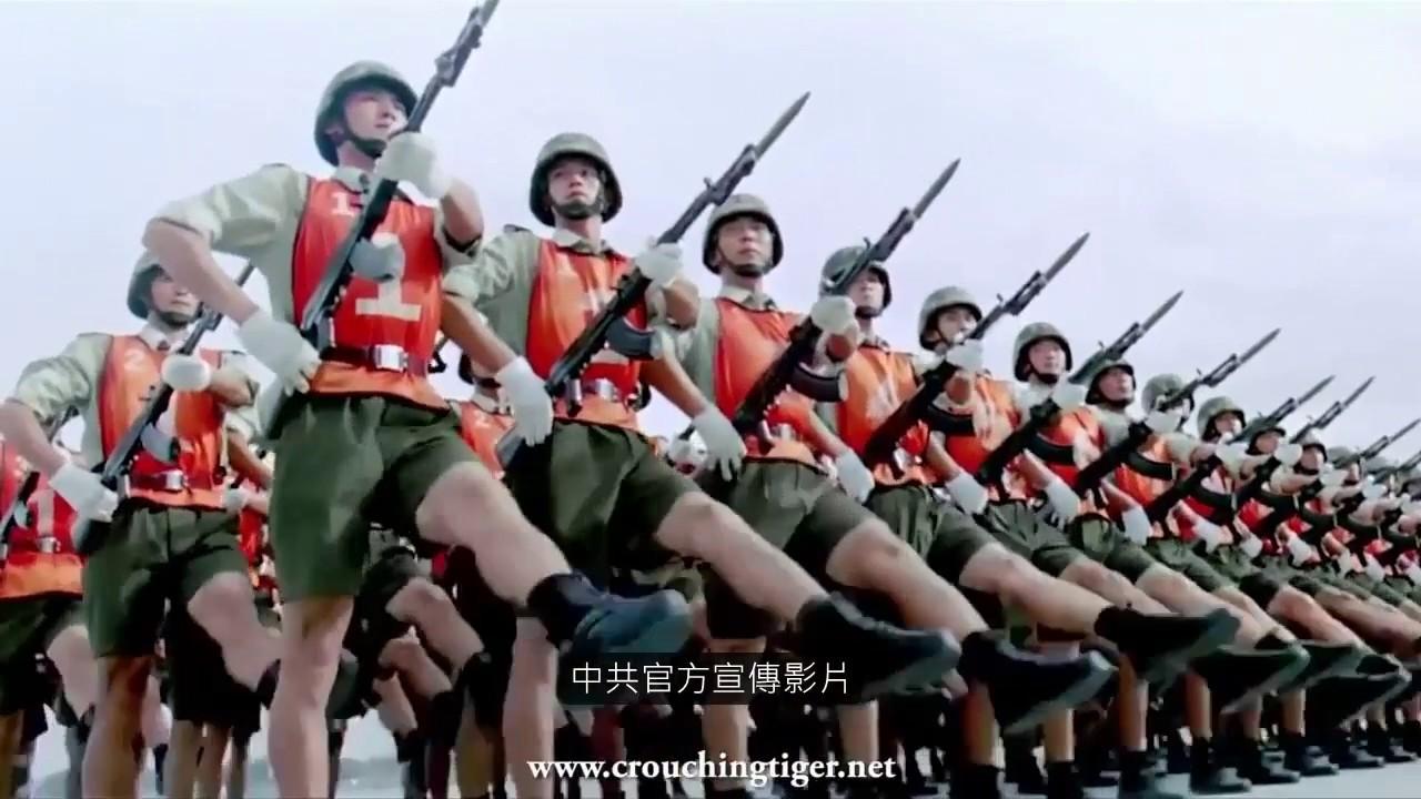 第一集 美國會與中國開戰嗎?(中文字幕)