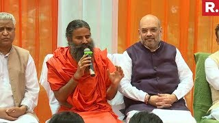Baba Ramdev Speak To Media After His Meeting With Amit Shah | Full Video thumbnail