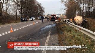 Троє людей загинуло в аварії на трасі Київ-Чоп