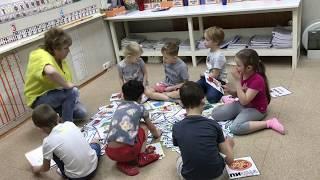 ГОТОВНОСТЬ К ШКОЛЕ. Разминка по чтению (дети 6-7 лет).