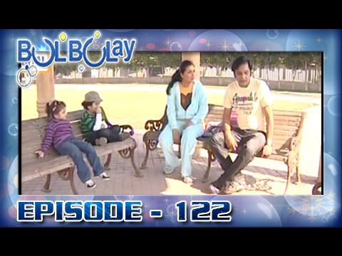 Bulbulay Ep 122 - ARY Digital Drama thumbnail