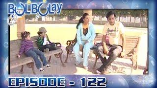 Bulbulay Ep 122 - ARY Digital Drama