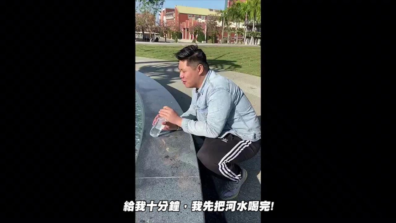 108學年度第一學期 中國古典短篇小說選讀 第九組 刑天ft.女媧.夸父