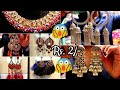 Cheapest oxidised jewellery wholesale market kolkata Canning street,bagri market giveaway