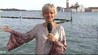 видео русский гид в португалии