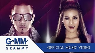 Number One - BANKK CASH feat.หญิงลี 【OFFICIAL MV】 thumbnail