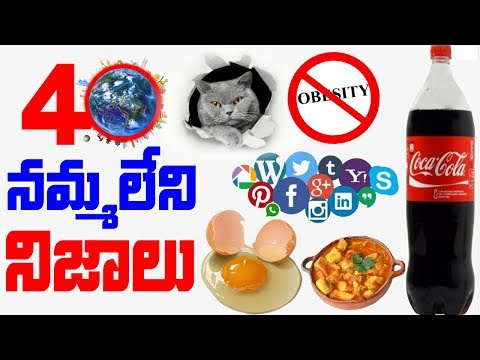 World's 40 Amazing and Unbelievable Facts in Telugu - Mysteries in the World || SumanTV