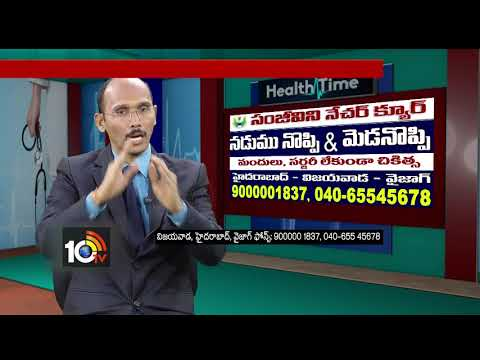 Sanjeevini Nature Cure Presents Health Time | Treatment Without Surgery | 10TV