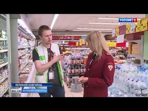 ГТРК СЛАВИЯ Роспотребнадзор проверка молочной продукции 19 07 19